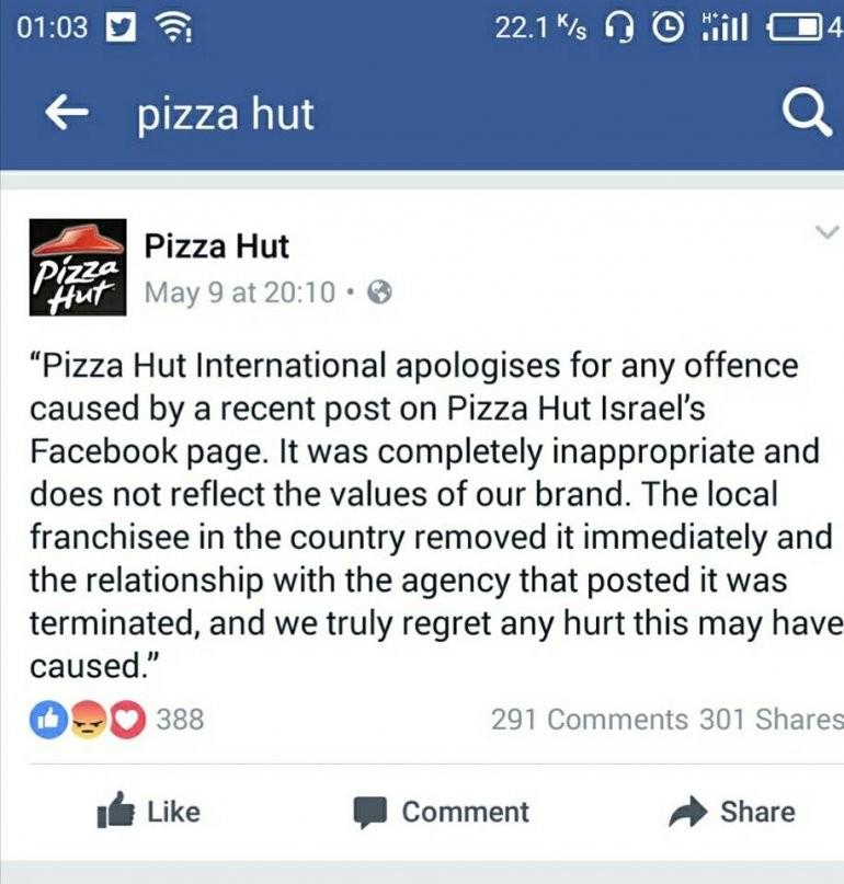 ההתנצלות