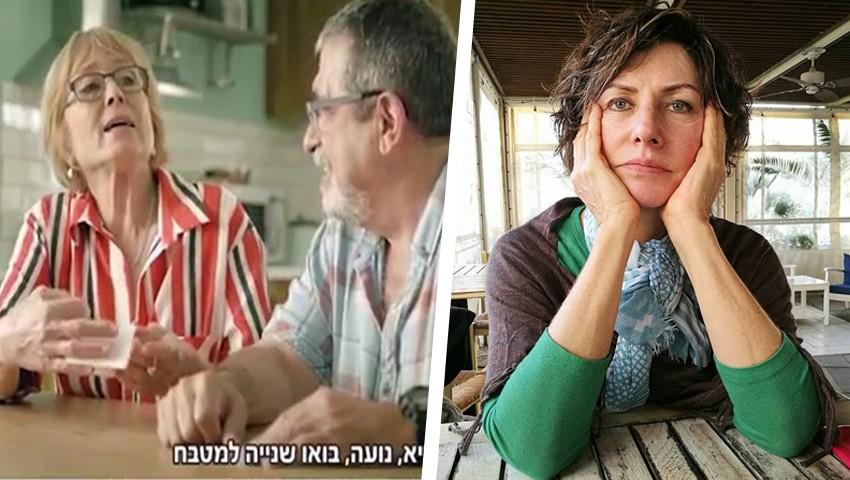 עטרה בילר, קמפיין הלוטו