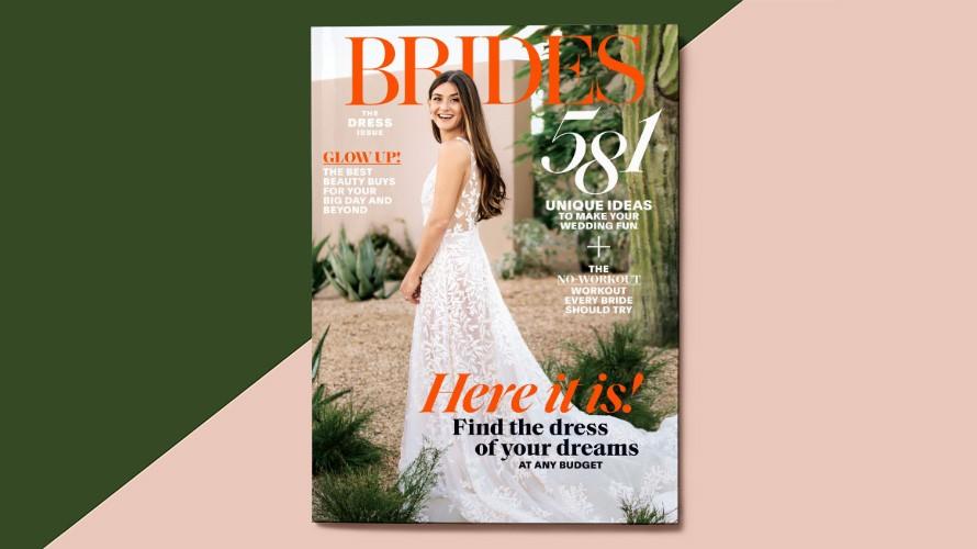 מגזין בריידס