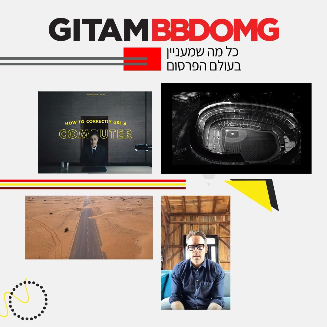 GITAM BBDOMG