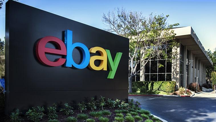 משרדי ebay - צילום: ויקיפדיה